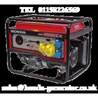 elektrocentrála jednofázová HONDA EM 4500 CXS2